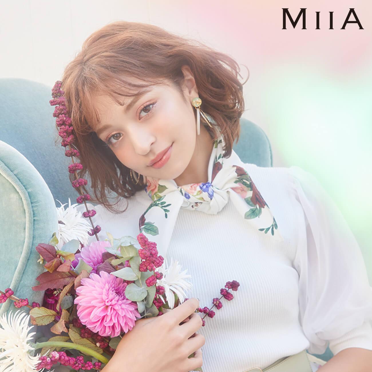 MIIA(ミーア)