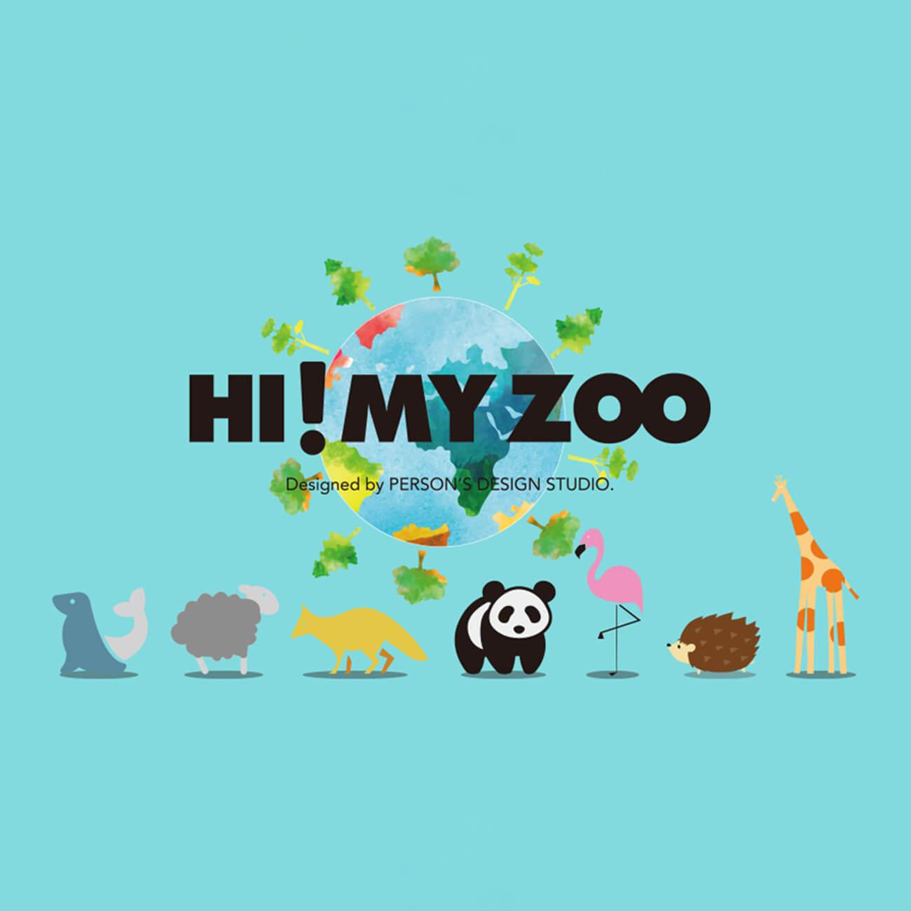 HI! MY ZOO(ハイマイズー)